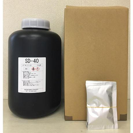 SD-40 耐水性感光乳剤 5kg ※こちらの商品は別送となります