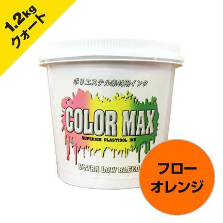 COLORMAX ブリード対抗プラスチゾルインク FLO-3037 フローオレンジ QT(約1.2kg)