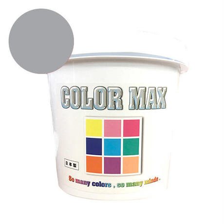 COLORMAX 綿用プラスチゾルインク  CM-092 GREY QT(約1.2kg)