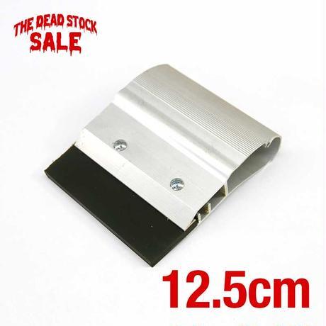 DEAD STOCK SALE アルミスキージ 12.5cm