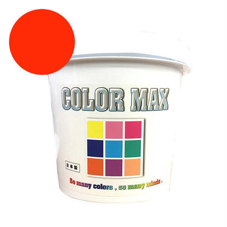 COLORMAX 綿用プラスチゾルインク  CM-047 RED QT(約1.2kg)