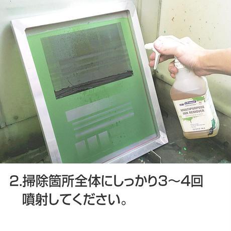 BEAN-e-doo プラスチゾルインククリーナー QT(クォート)
