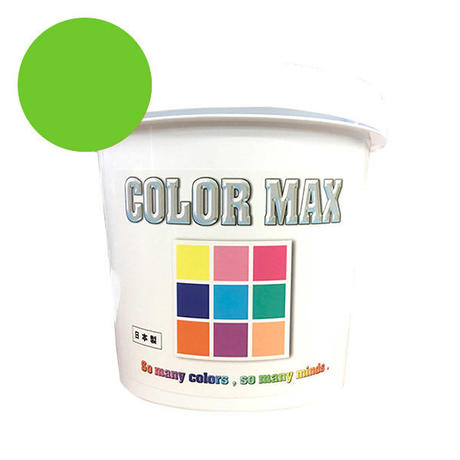 COLORMAX 綿用プラスチゾルインク  CM-072 LIGHT GREEN QT(約1.2kg)