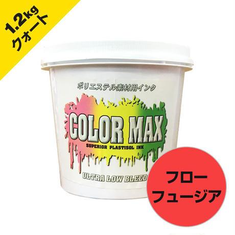 COLORMAX ブリード対抗プラスチゾルインク FLO-3042 フローフュージア QT(約1.2kg)