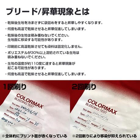 COLORMAX ブリード対抗プラスチゾルインク LB-5131 パステルイエロー QT(約1.2kg)