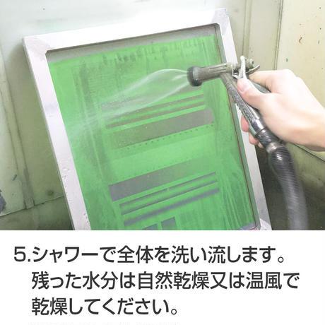 BEAN-e-doo プラスチゾルインククリーナー GAL(ガロン)