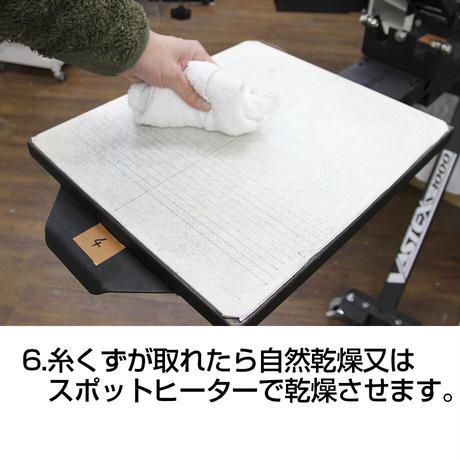 パレットボンド 250g スプレー糊より使いやすい!経済的!