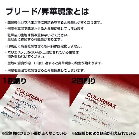 COLORMAX ブリード対抗プラスチゾルインク LB-5138 パステルオレンジ QT(約1.2kg)