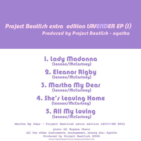 Martha My Dear - Project Beatlish extra edition LAVENDER EP (1)