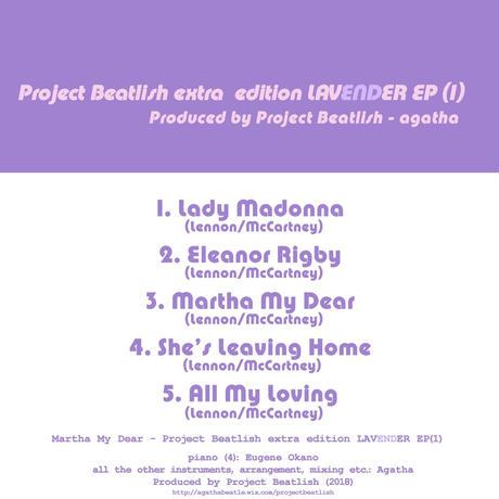Martha My Dear - Project Beatlish extra edition LAVENDER EP (1)【CD-R】