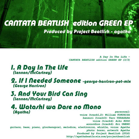 A Day In The Life - CANTATA BEATLISH edition GREEN EP【CD-R】