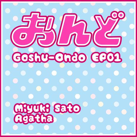 Goshu-Ondo EP01【CD-R】