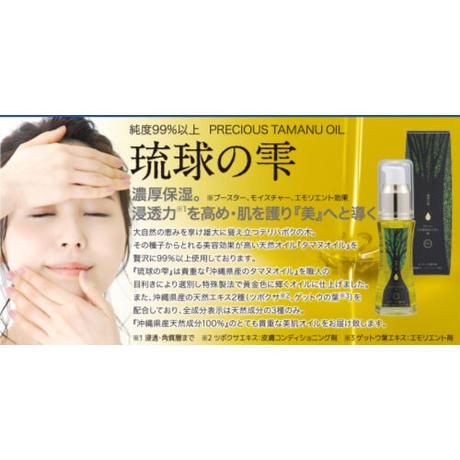 琉球の雫 PRECIOUS TAMANU OIL