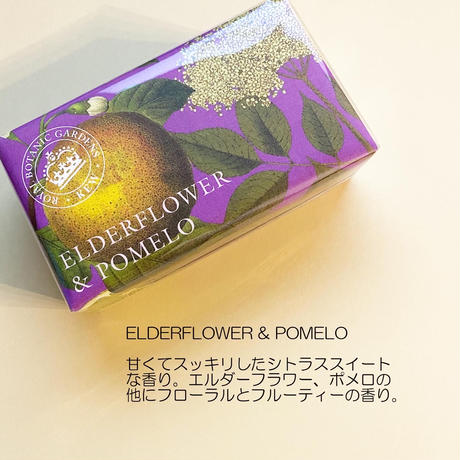 FRAGRANCE SOAP / ENGLAND