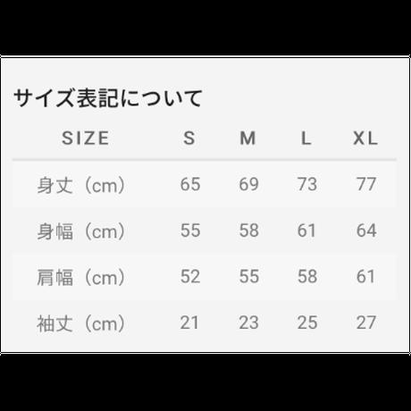 【再販】ENJOY THE SUNSHINE   T-shirt  / White