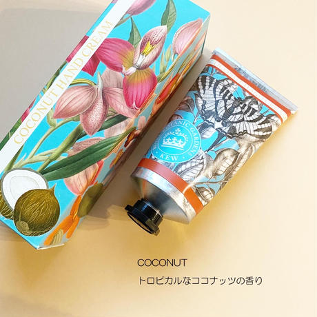 Luxury Hand Cream / ENGLAND