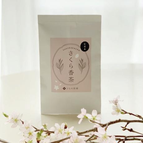 さくら香茶(リーフタイプ)