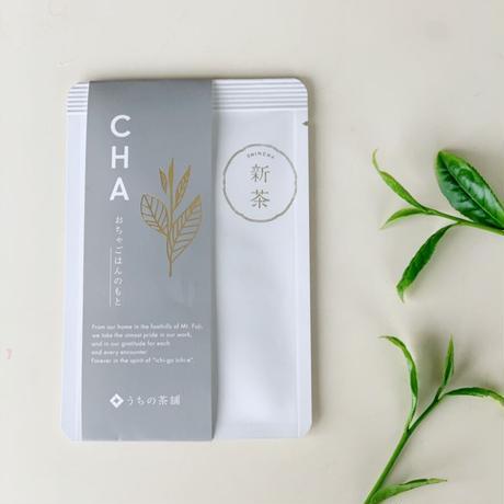 新茶セット(2021新茶+新茶おちゃごはんのもと)