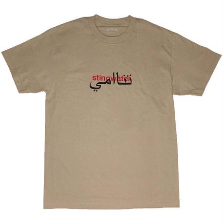 STING WATER Arabic t shirt khaki