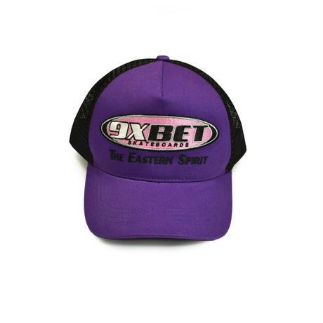 RASSVET TRUCKER CAP PURPLE