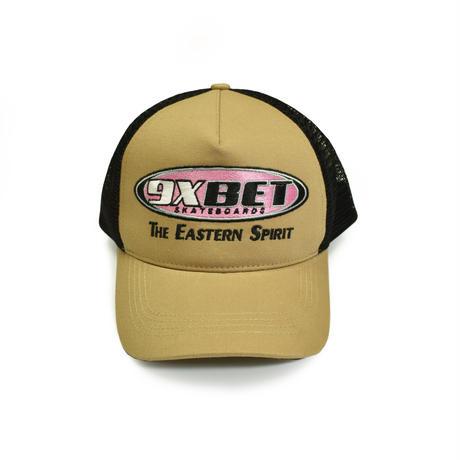 RASSVET TRUCKER CAP BEIGE