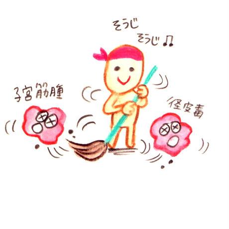 5月SALE✨ ピュビケア処方国産雑穀米 子宮に優しいブレンド