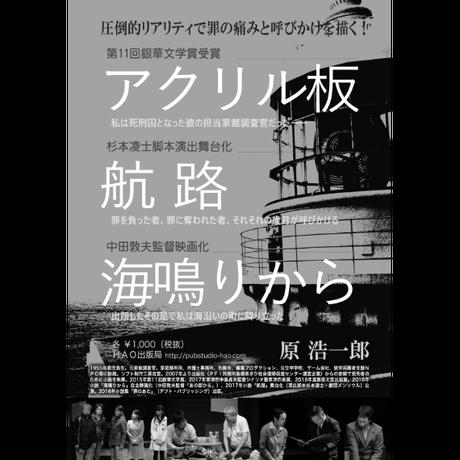 文芸エム 創刊特別号