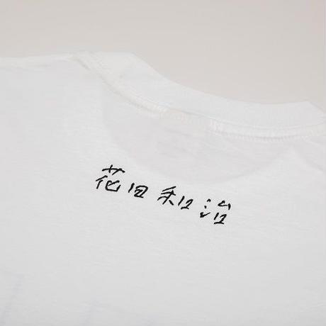 【花田和治】みっつのかたち (NATURAL)
