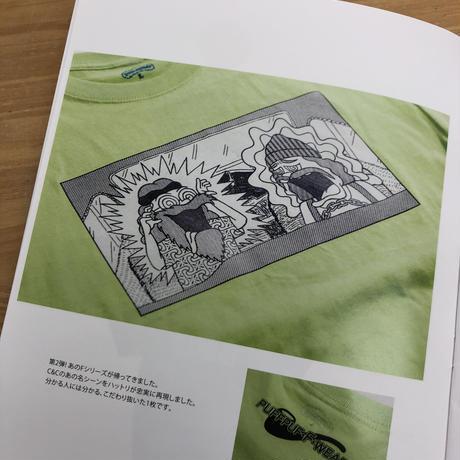【完全0円】カタログZINE2019