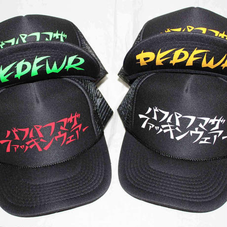 マザファキMESH CAP(BLACK/RED)