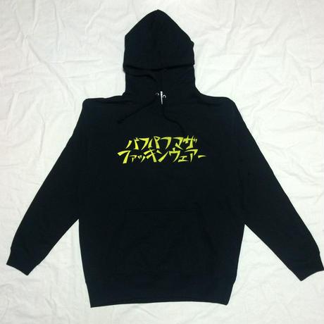 マザファキ HOOD PARKA (BLACK/YELLOW)