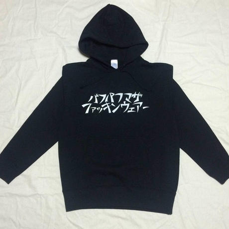 マザファキ HOOD PARKA (BLACK/WHITE)