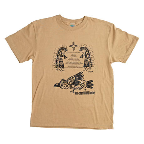 【Nonchan NIJIIRO Factory】Dream + Pray = HOPE TEE (SAND KHAKI)