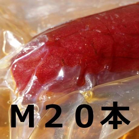 送料無料【しばらく入荷予定なし】超蜜やきいも(冷凍)★Mサイズ★ 20本