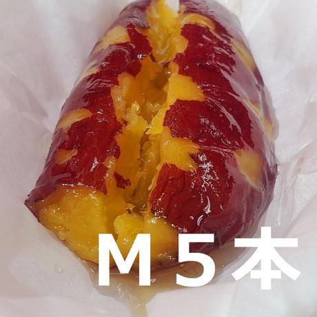【しばらく入荷予定なし】超蜜やきいも(冷凍)★Mサイズ★ 5本