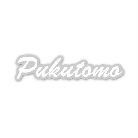Pukutomoロゴステッカー(3枚セット)