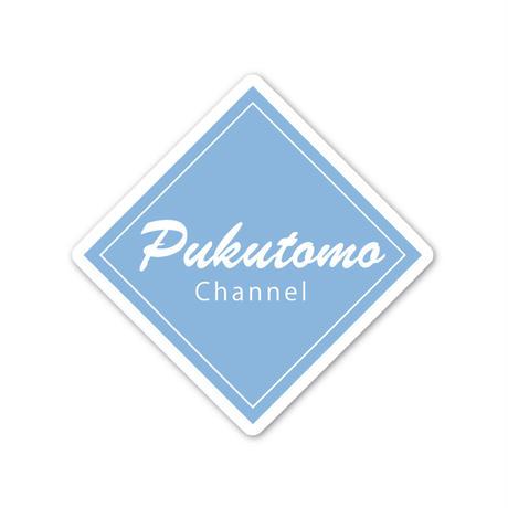 Pukutomoチャンネルロゴステッカー(3枚セット)