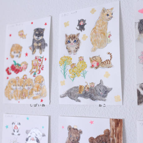 ぷんちゃん&あにまるず原画