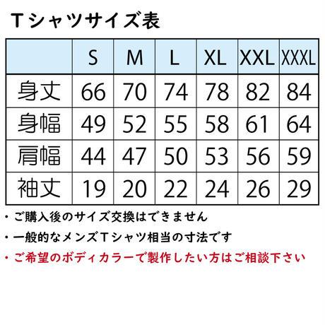 タカアシガニ/ ボディカラー:インディゴ