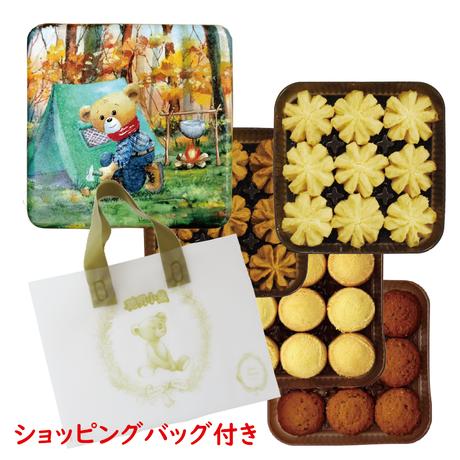 ジェニーベーカリー クッキー詰合せ4種パック(袋付)