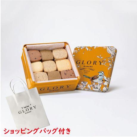 グローリーベーカリー 茶餐廳(チャーチャンテン)クッキー詰合せ 袋付