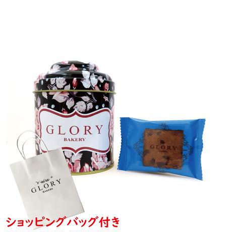 グローリーベーカリー コーヒーチョコチップクッキー  袋付