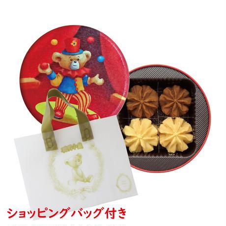 ジェニーベーカリー クッキー詰合せ2種ミニ缶(袋付)