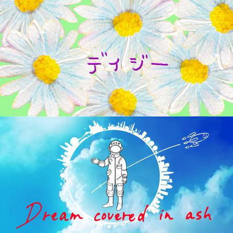 デイジー / Dream covered in ash / 銀夏 ハイレゾダウンロード音源(24bit48kHz)-New Release 2019年5月27日-