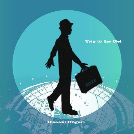 Trip to the Ciel/保刈久明(Hisaaki Hogari) ダウンロード限定ハイレゾ音源(24bit48kHz)