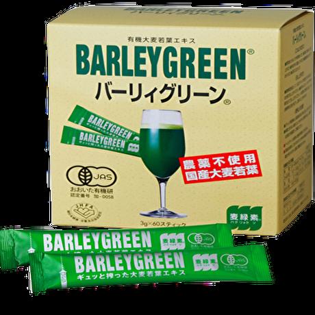バーリィグリーン60包入