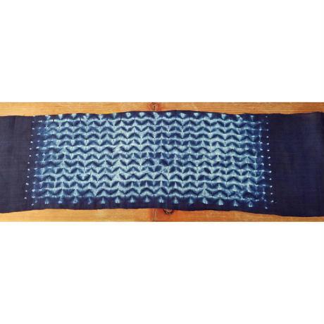 渡辺洋美 本藍染・麻テーブルランナー ⑫
