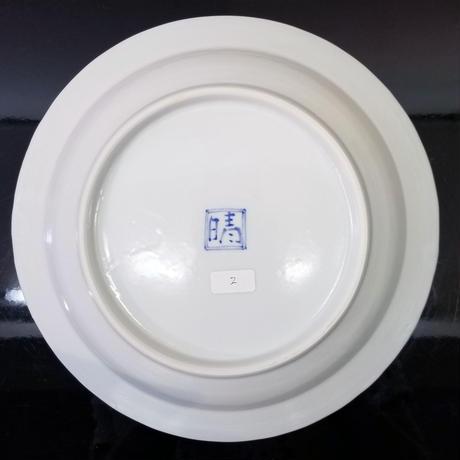 東海林晴美 染付ブルーベリー文皿