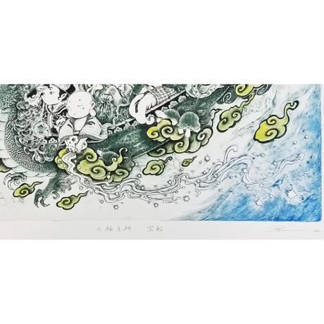 金子美早紀 『七福子神ー宝船』