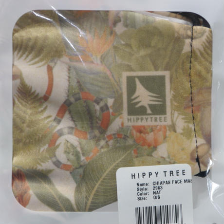 HIPPY TREE CHIAPAS FACE MASK